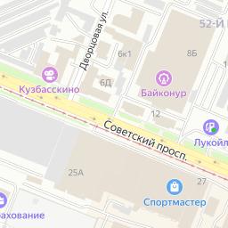 Клуб москва в кемерове концерты в клубах москвы 19 ноября