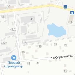 Центр бетона пермь керамзитобетон для квартир