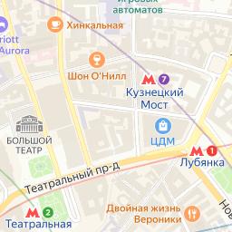 Ночные клубы рядом со мной на карте москва клубы по интересам кому за 40 москва