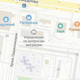 Ночные клубы автозаводского района тольятти клуб санни смайл москва
