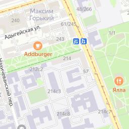 Ростов на дону клубы для мужчин урал клуб в москве