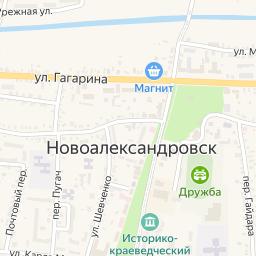 элеватор новоалександровский